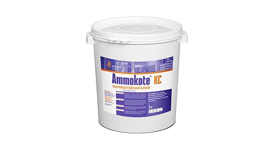 Heat-resistant glue Ammokote KC