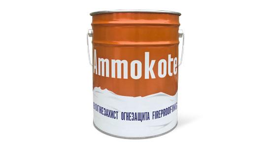 Огнезащитная краска Ammokote MS-90 на органическом растворителе