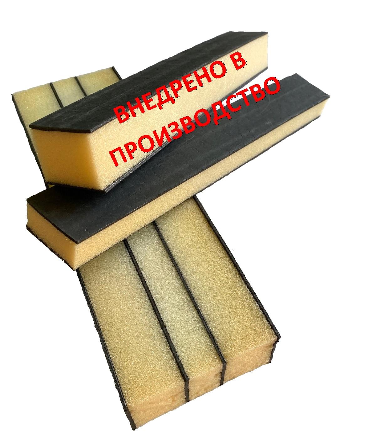 Огнезащитная лента для деформационных швов